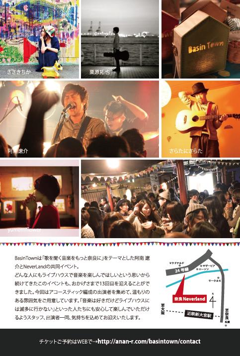 スクリーンショット(2015-05-02 0.45.27)
